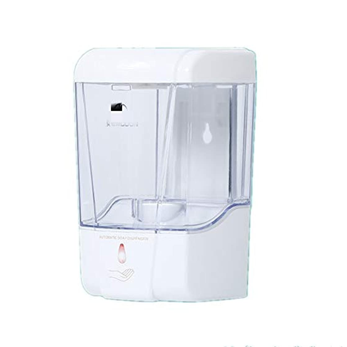 固体地理良心的ソープディスペンサー 600mlの容量自動ソープディスペンサー非接触キッチンバスルームソープディスペンサー ハンドソープ 食器用洗剤 キッチン 洗面所などに適用 (Color : White, Size : One size)