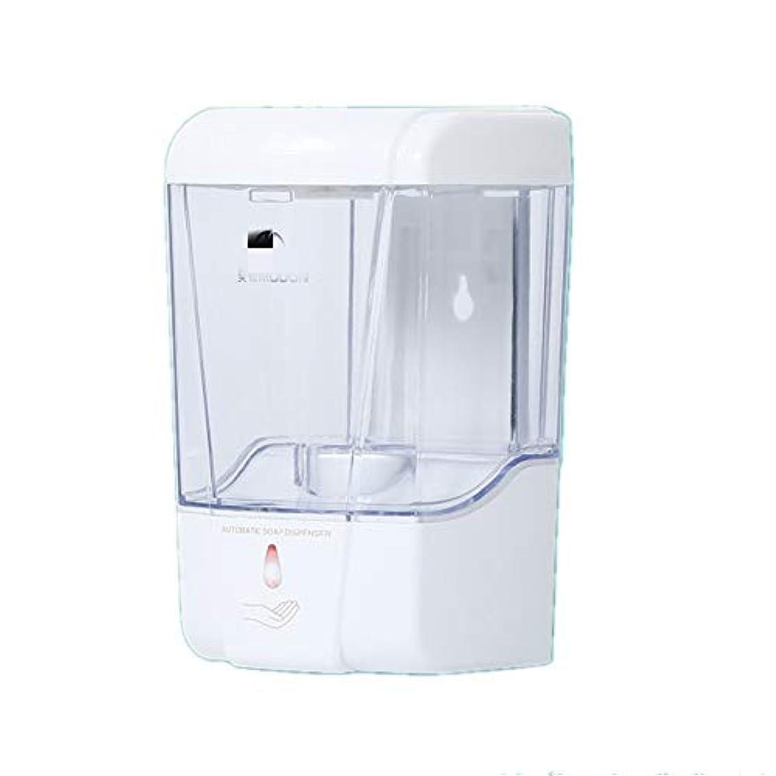 振るそのような拘束ソープディスペンサー 600mlの容量自動ソープディスペンサー非接触キッチンバスルームソープディスペンサー ハンドソープ 食器用洗剤 キッチン 洗面所などに適用 (Color : White, Size : One size)