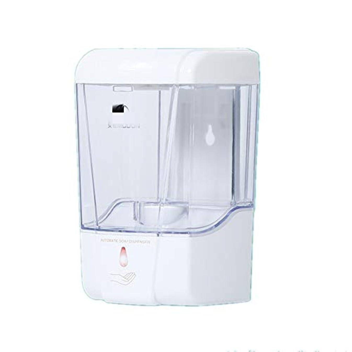 空記念文法ソープディスペンサー 600mlの容量自動ソープディスペンサー非接触キッチンバスルームソープディスペンサー ハンドソープ 食器用洗剤 キッチン 洗面所などに適用 (Color : White, Size : One size)