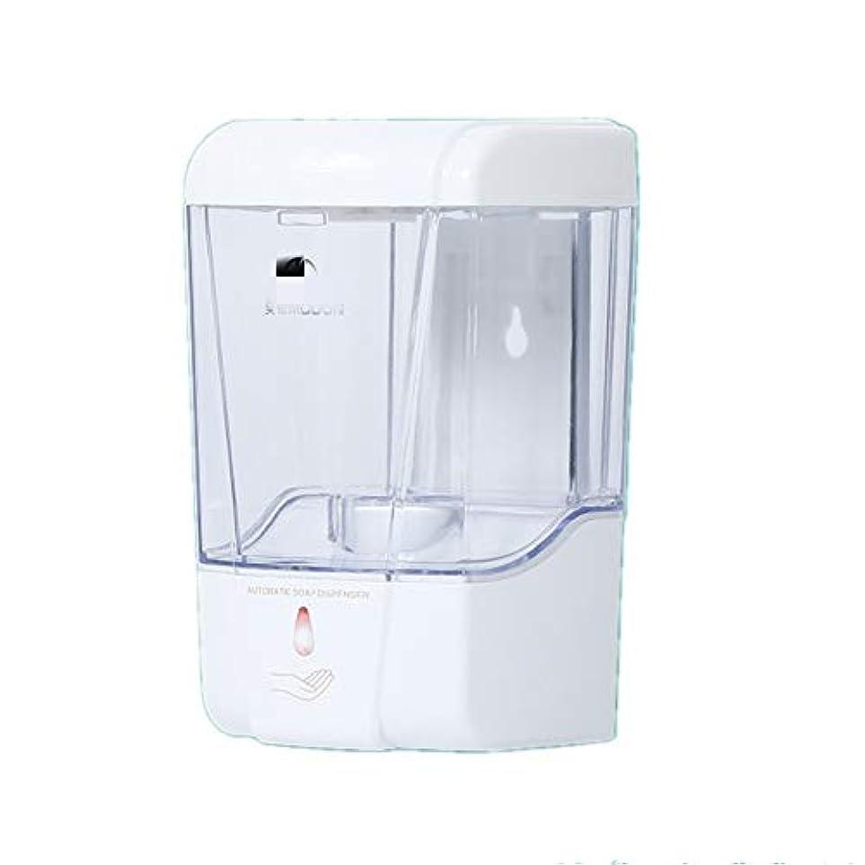 考古学基本的なレンディションソープディスペンサー 600mlの容量自動ソープディスペンサー非接触キッチンバスルームソープディスペンサー ハンドソープ 食器用洗剤 キッチン 洗面所などに適用 (Color : White, Size : One size)