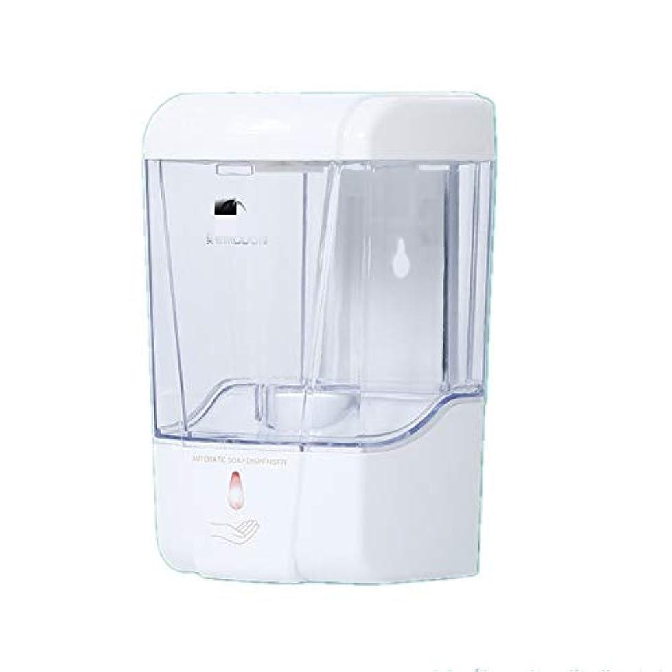 外出名前でおばさんソープディスペンサー 600mlの容量自動ソープディスペンサー非接触キッチンバスルームソープディスペンサー ハンドソープ 食器用洗剤 キッチン 洗面所などに適用 (Color : White, Size : One size)