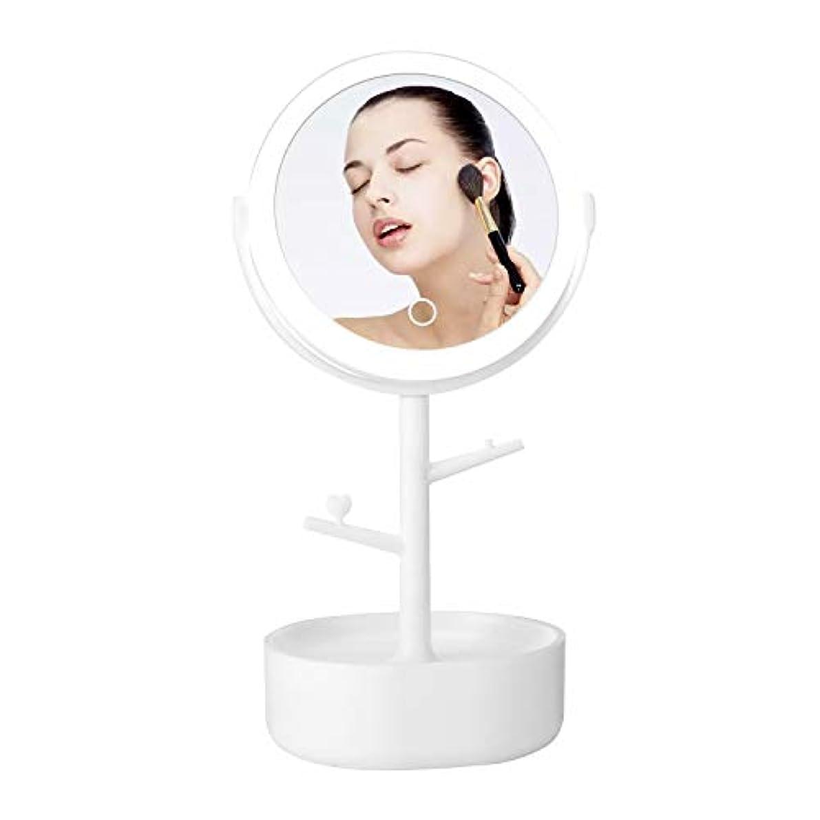 事故歩き回る塊LED化粧鏡 卓上ミラー 鏡 卓上鏡 収納ボックス付き 360度回転 充電式 サードギア明るさ調節可 USB給電(白)