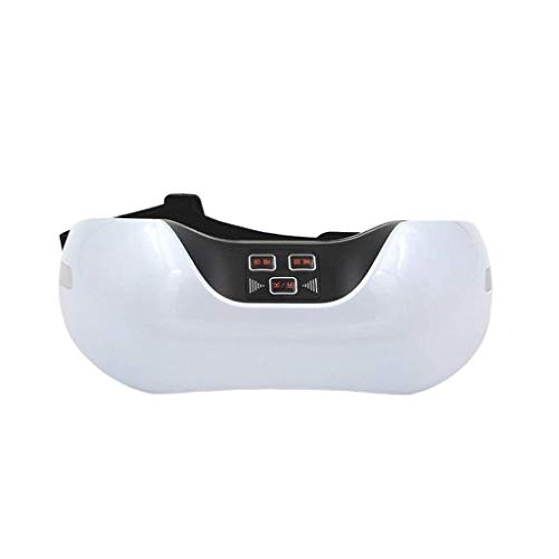 落ちた湿った湿地アイマッサージャー、電動アイマッサージアイマスク、USB充電アイリラクゼーションヘルスマシン、視覚保護デバイス、振動リラクゼーション治療、疲労回復 (Color : 白)