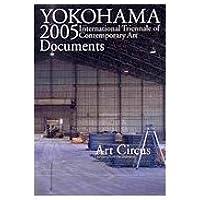 横浜トリエンナーレ2005 ドキュメント / Documents: YOKOHAMA2005 International Triennale of Contemporary Art