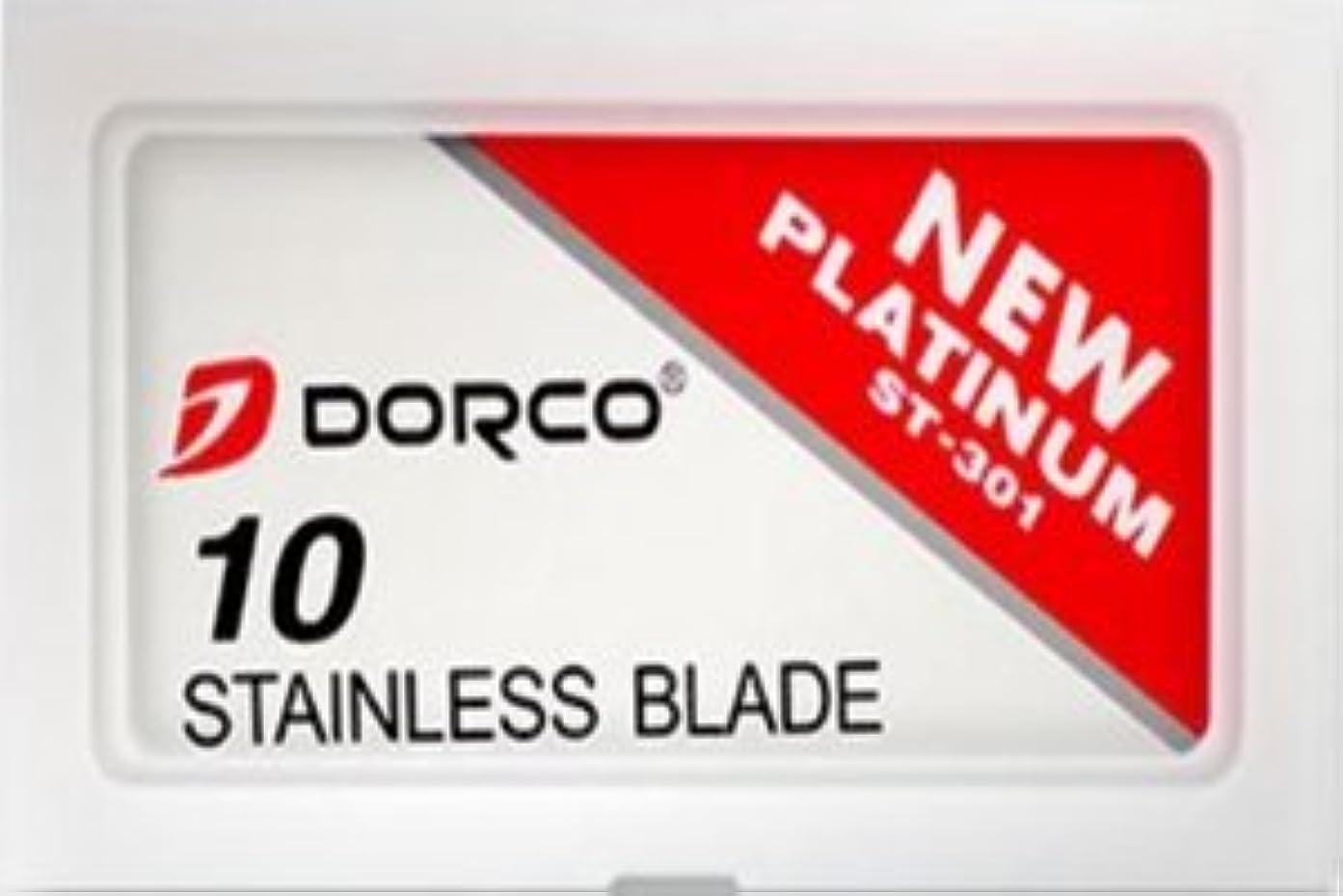 連合カリキュラム不信Dorco ST-301 Stainless 両刃替刃 10枚入り(10枚入り1 個セット)【並行輸入品】