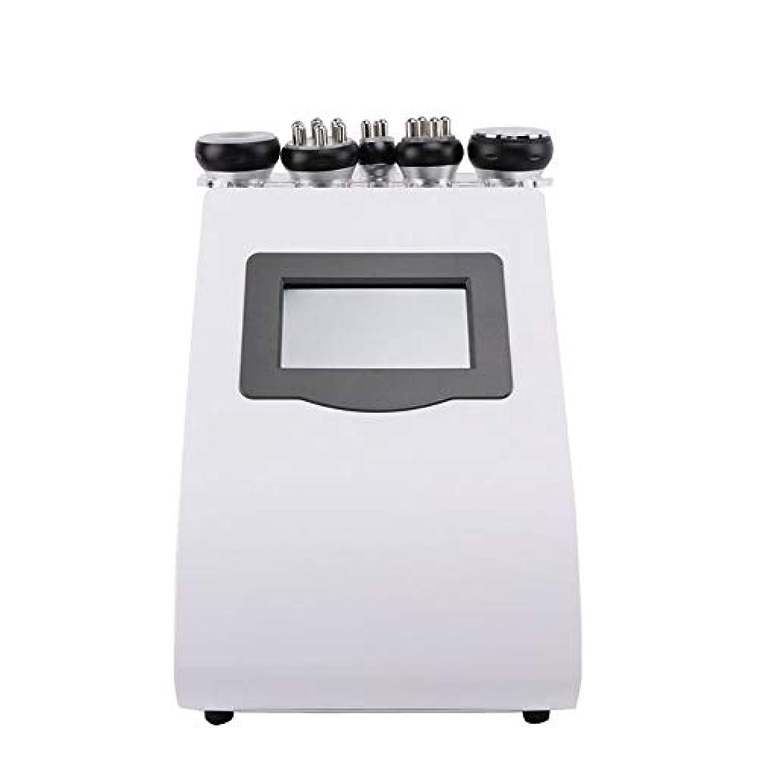 運命的なによって潜むZYL-YL 1台5役 40K減量美容機器 業務用 痩身ラジオ波 RF減量デバイス 電気痩身マシン バキューム吸引 ダイエット エステ 小顔