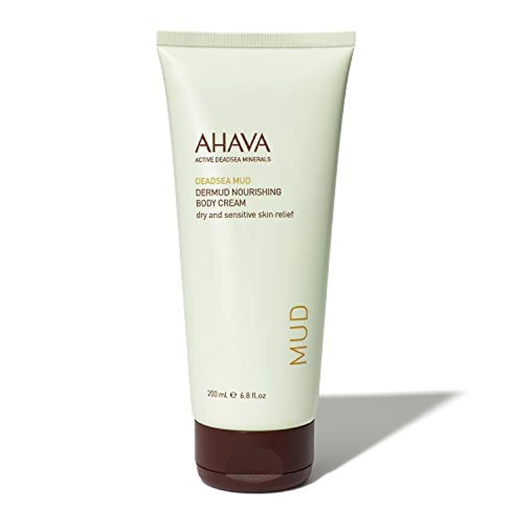 愚かな論文北東AHAVA Dermud Nourishing Body Cream 200 ml