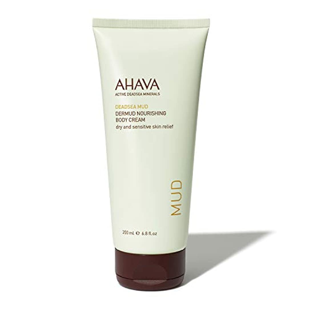 簡単に画家割り当てAHAVA Dermud Nourishing Body Cream 200 ml