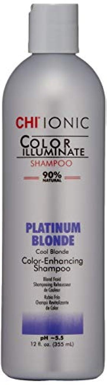機構夕食を食べる昆虫を見るIonic Color Illuminate - Platinum Blonde Shampoo