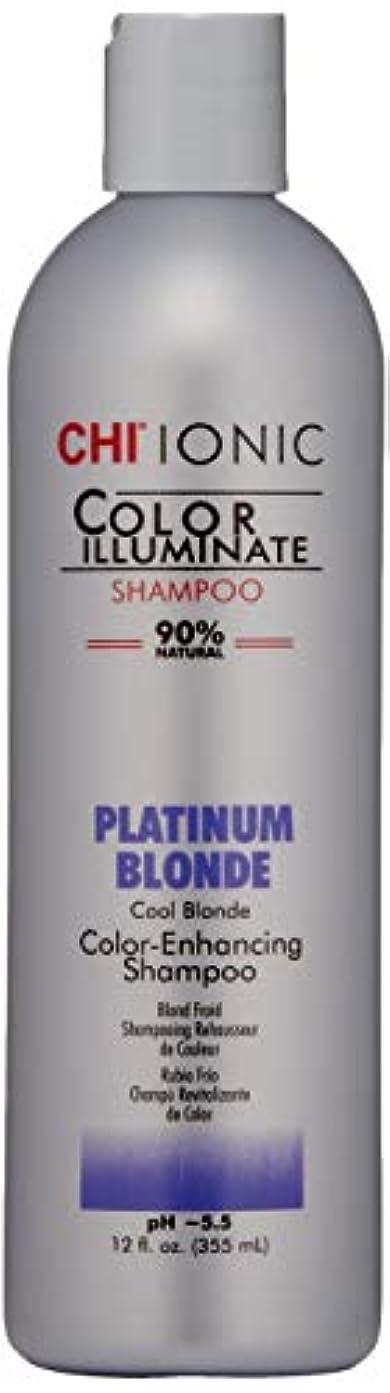ハンバーガー論理的アパルIonic Color Illuminate - Platinum Blonde Shampoo