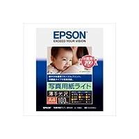 (業務用2セット)エプソン EPSON フォト光沢紙 KA4100SLU A4 100枚 ds-1473763