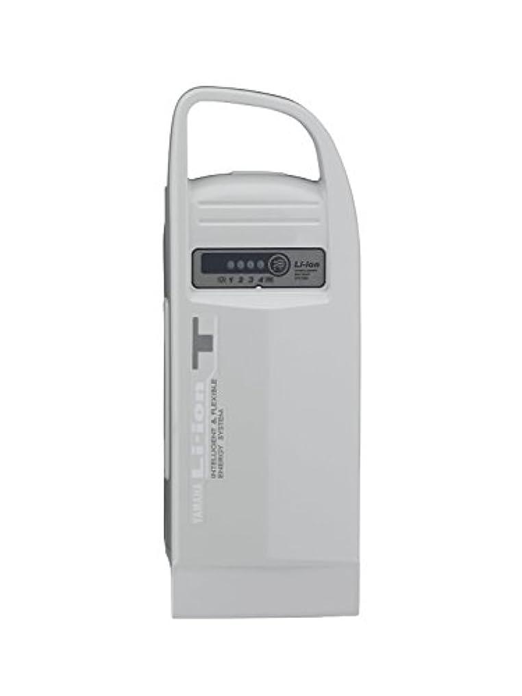 裁判官なしで興味ヤマハ純正品 04~10年モデル対応 リチウムTバッテリー 2.9Ah X55-04 ホワイト ヤマハPAS専用【90793-25112】