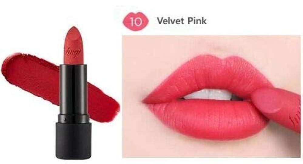 額騙すアミューズメント[ザ?フェイスショップ] THE FACE SHOP [ルージュ トゥルー マット 3.6g] Rouge True Matte 3.6g [海外直送品] (#10. Velvet Pink)