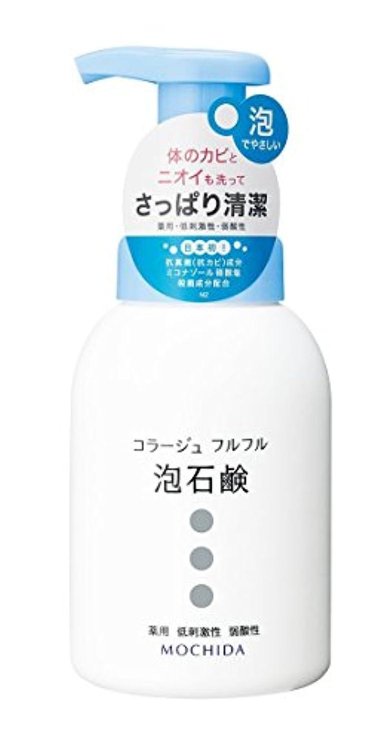 肥料ロゴ止まるコラージュフルフル 泡石鹸 300mL×6個
