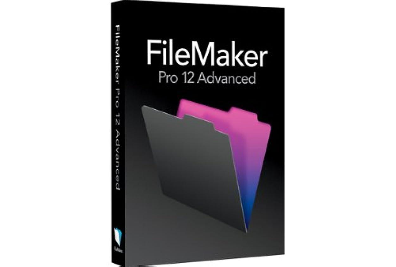 慢性的葉巻誓う◆日本語対応版◆FileMaker pro 12 advanced ◆ファイルメーカー ◆通常版◆ 『並行輸入版』