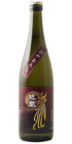 ☆【日本酒/ひやおろし】旭鳳(きょくほう)純米吟醸 ひやおろし 720ml ※クール便発送