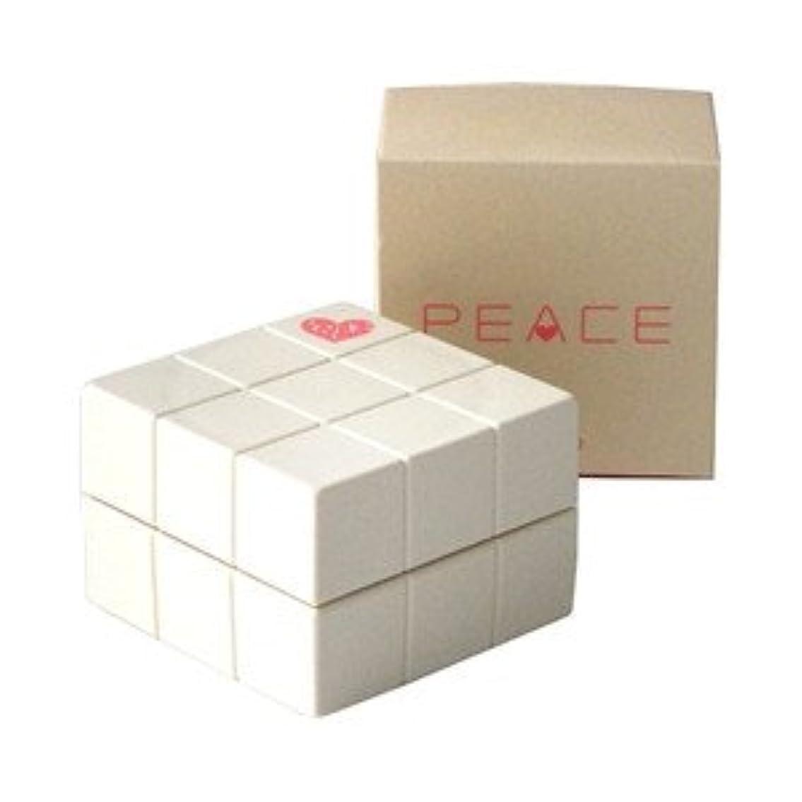 ジョグマウスピースオーケストラアリミノ ピース プロデザイン ニュアンスワックス40g ×2個 セット arimino PEACE