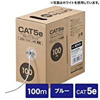 【まとめ 2セット】 サンワサプライ CAT5eUTP単線ケーブルのみ100m KB-C5L-CB100BL