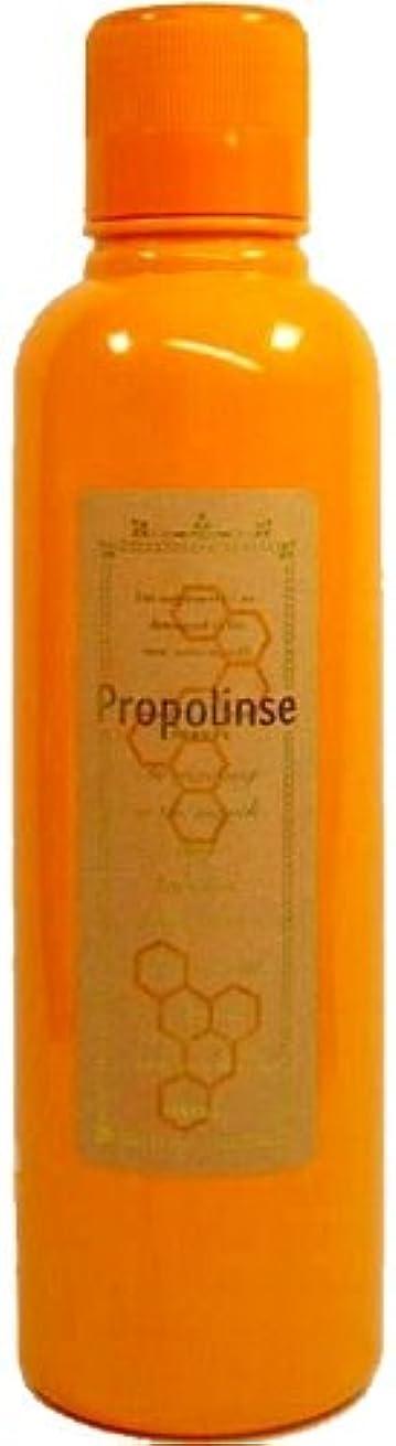 中古分泌するページプロポリンス600ml