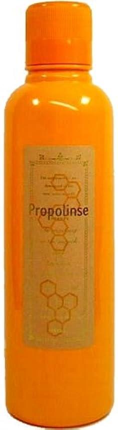 表示集中的な火星ピエラス プロポリンス アルコール 単品 600ml