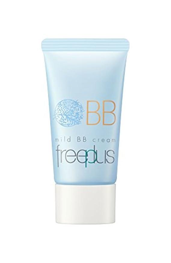 穿孔する人気是正するフリープラス マイルドBBクリームd(BBクリーム) SPF24/PA++