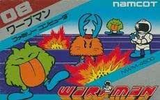 ワープマン FAMILY COMPUTER