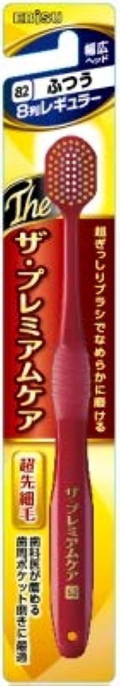 雑草ケージビリー【まとめ買い】ザ?プレミアムケアハブラシ8列レギュラー ふつう ×6個