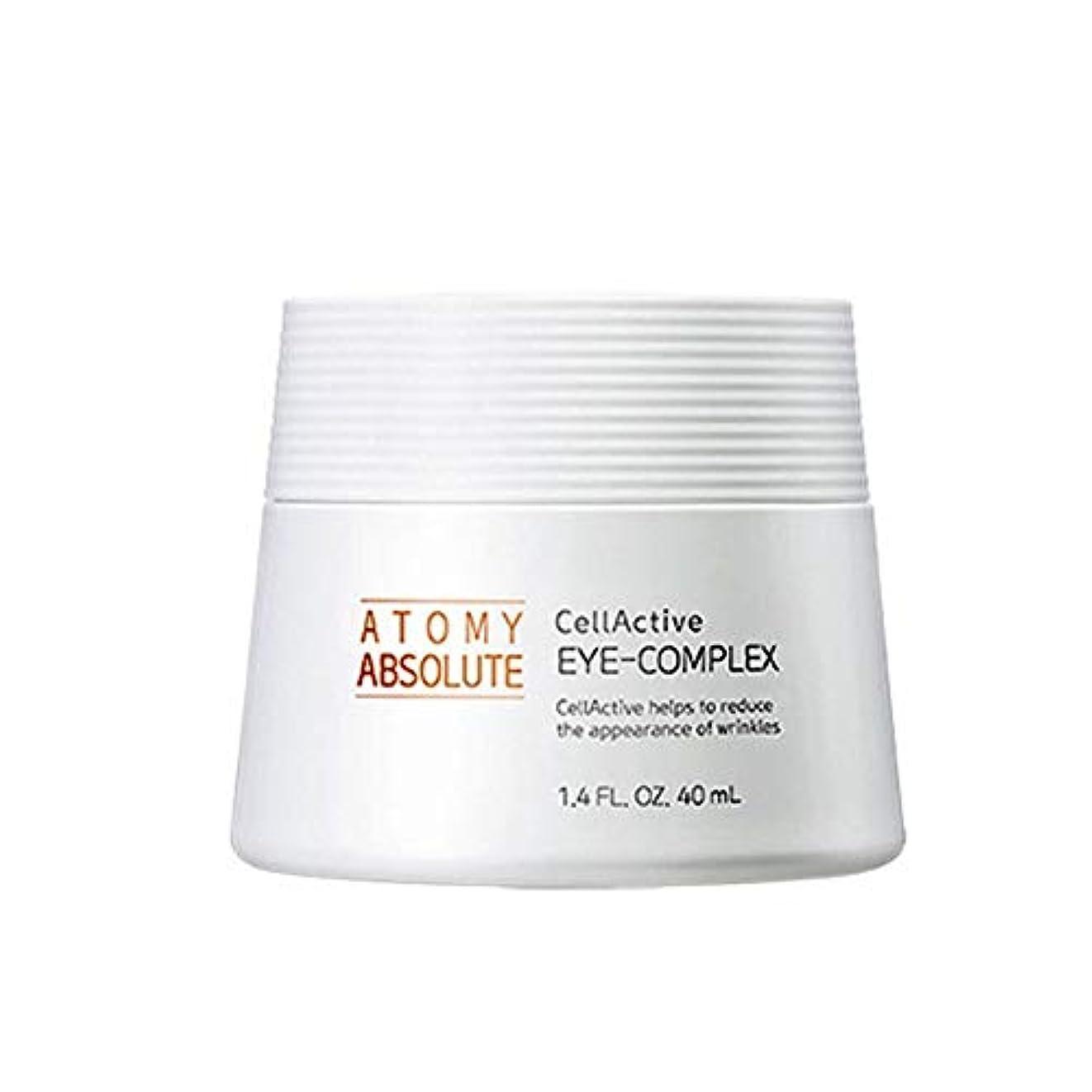 パッチガウン尊敬するアトミアブソリュートセラクティブ・アイコンプレックス40ml韓国コスメ、Atomy Absolute CellActive Eye-Complex 40ml Korean Cosmetics [並行輸入品]