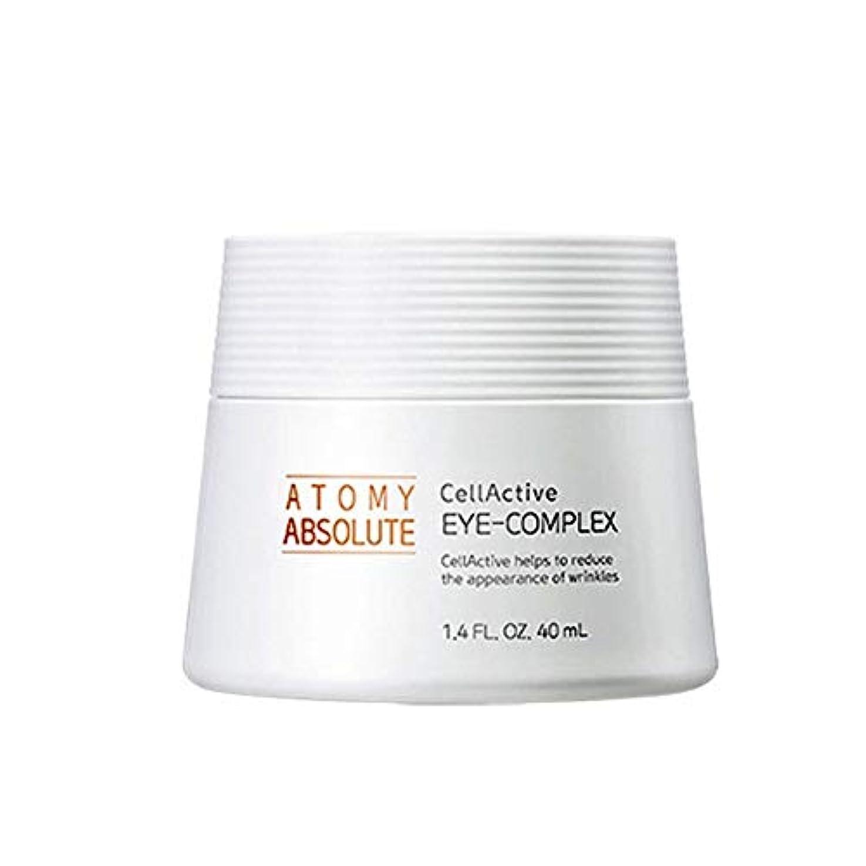 航海節約する航海アトミアブソリュートセラクティブ・アイコンプレックス40ml韓国コスメ、Atomy Absolute CellActive Eye-Complex 40ml Korean Cosmetics [並行輸入品]