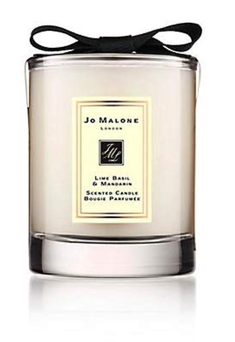 明確な象ジュース【JO MALONE LONDON(ジョー マローン ロンドン)】 トラベル キャンドル (ライム バジル & マンダリン) [並行輸入品]