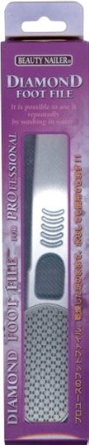 役立つフロンティア横向きダイヤモンドフットファイル DIA-4