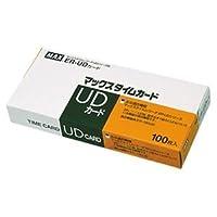 (業務用セット) マックス タイムカード ER-UDカード 1箱入 〔×3セット〕