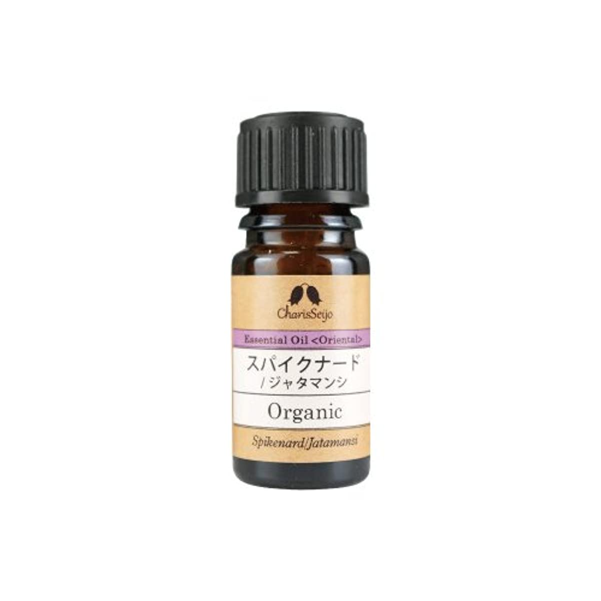 おとなしい癒す蒸留するカリス エッセンシャルオイル スパイクナード/ジャタマンシ Organic 10ml