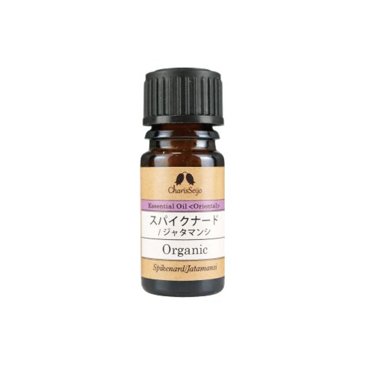 開いた睡眠エキゾチックカリス エッセンシャルオイル スパイクナード/ジャタマンシ Organic 10ml
