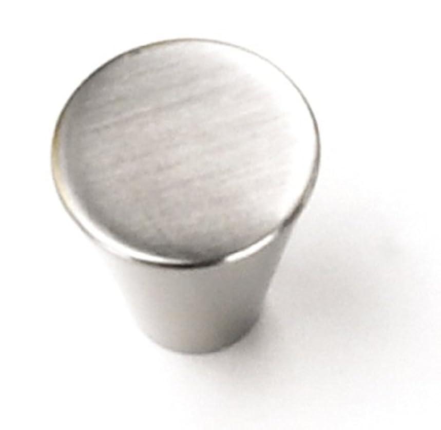 フラフープ利得睡眠(Brushed Satin Nickel) - Laurey 26059 Cabinet Hardware 1.9cm Small Cone, Brushed Satin Nickel