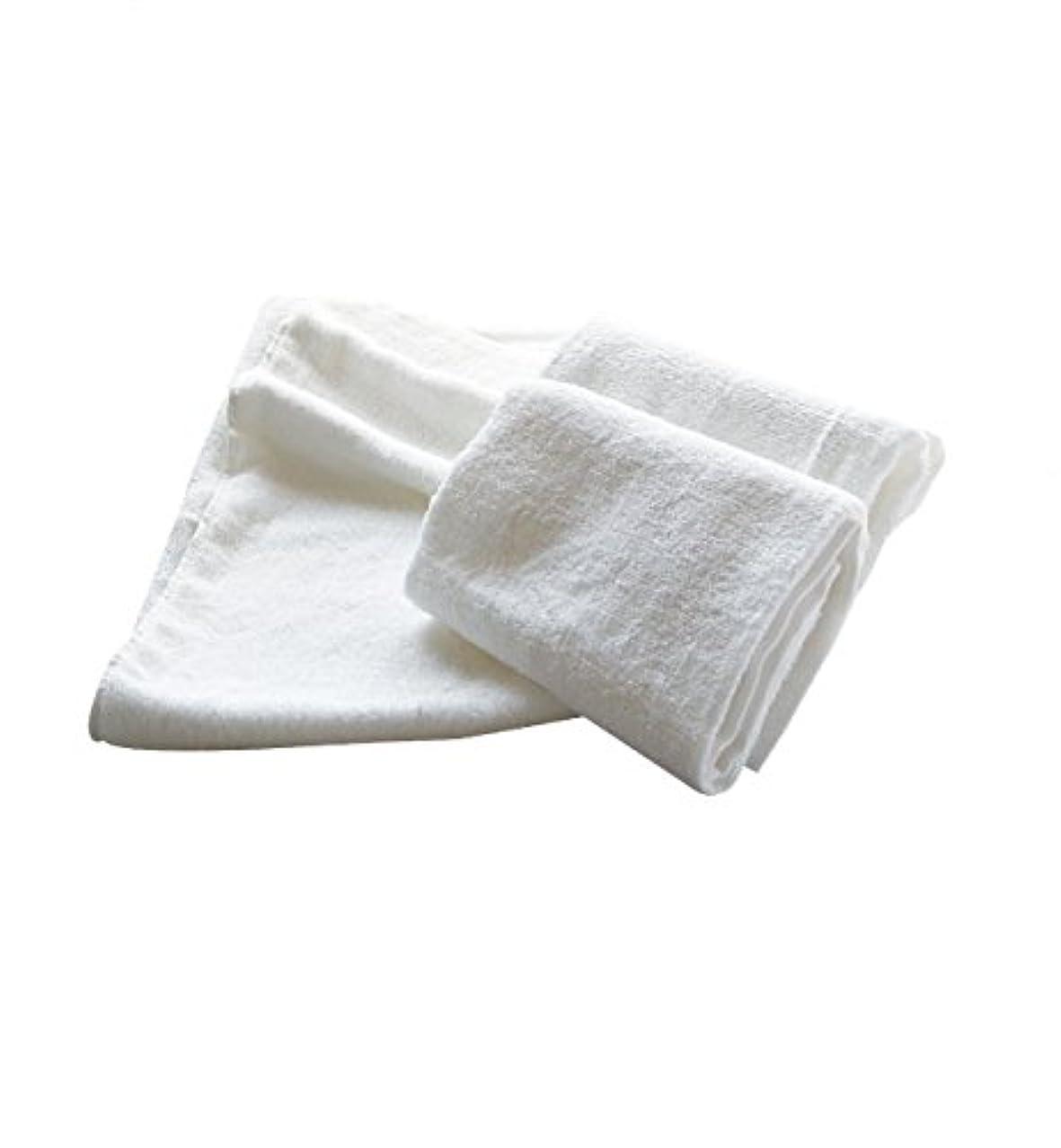 担当者手入れ導出まとめ売り やわらか バンブー 竹繊維 タオルケット (ソフトホワイト 5枚) 140×230cm 竹タオル 業務用タオル