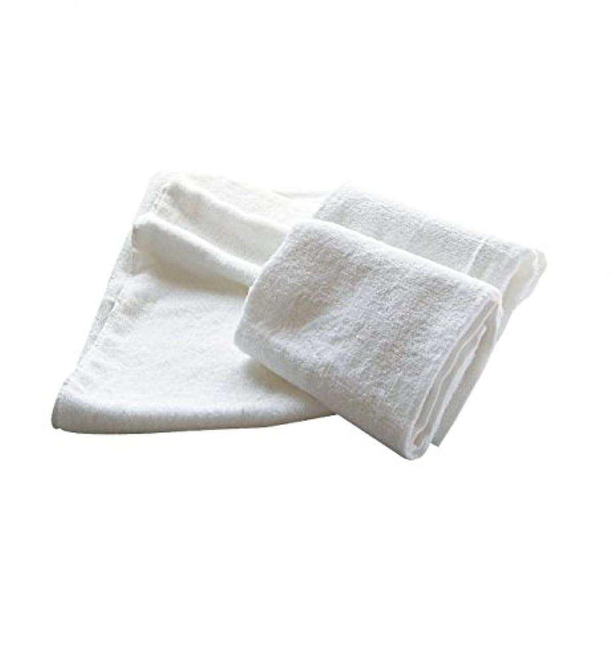変数スペースお客様まとめ売り やわらか バンブー 竹繊維 タオルケット (ソフトホワイト 10枚) 140×230cm 竹タオル 業務用タオル