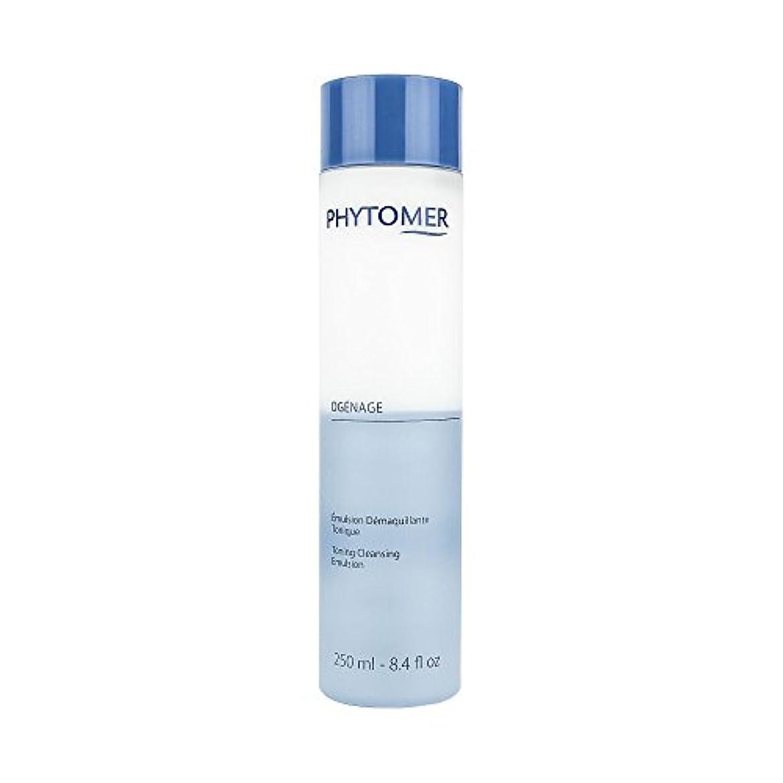 泣いているペッカディロヒゲPhytomer Ogenage Toning Cleansing Emulsion 250ml並行輸入品