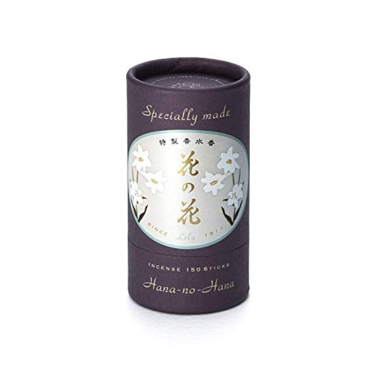 タオル心理的金額日本香堂 特製 花の花 ゆり スティック150本入