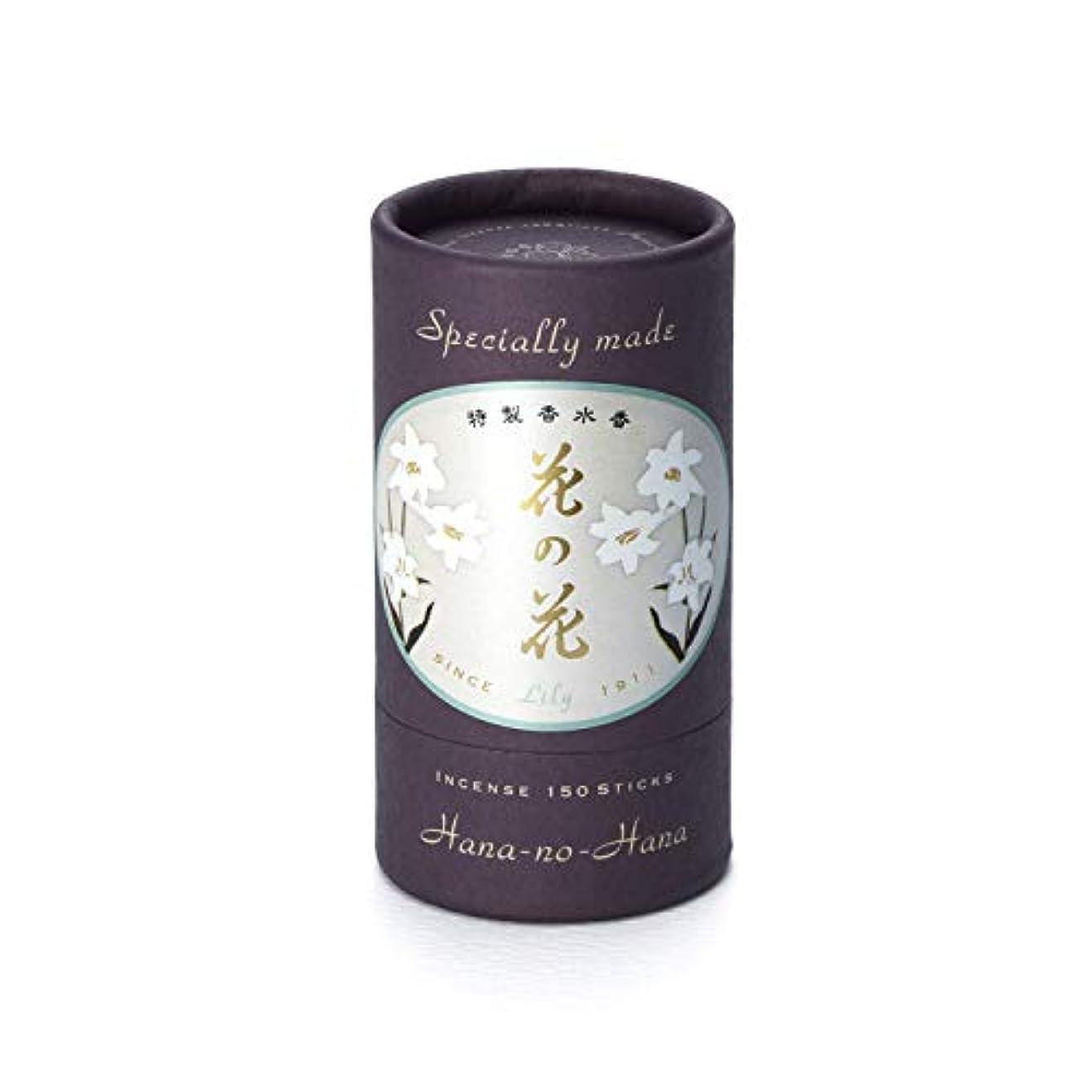 めまい一致インキュバス日本香堂 特製 花の花 ゆり スティック150本入