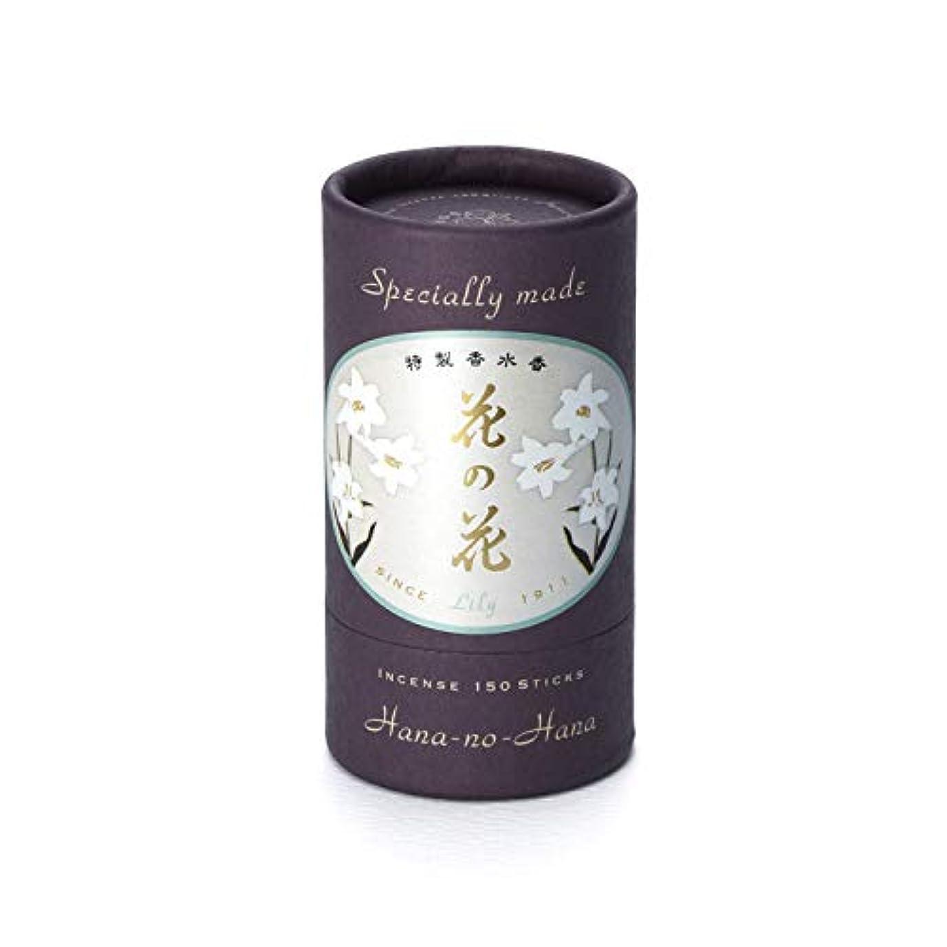 先レキシコン工夫する日本香堂 特製 花の花 ゆり スティック150本入
