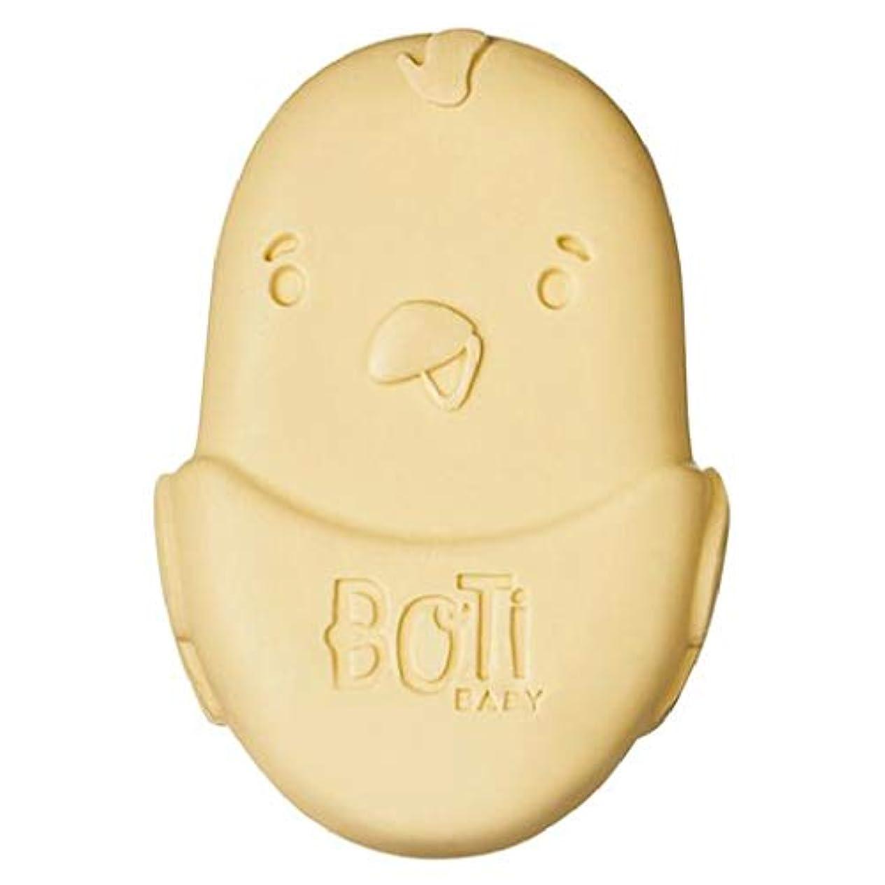 マウスピース実装する順応性のあるオ?ボチカリオ ソープ SOL ボチ ベイビー◆oBoticario SABONETE EM BARRA SOL BOTI BABY 2×85g