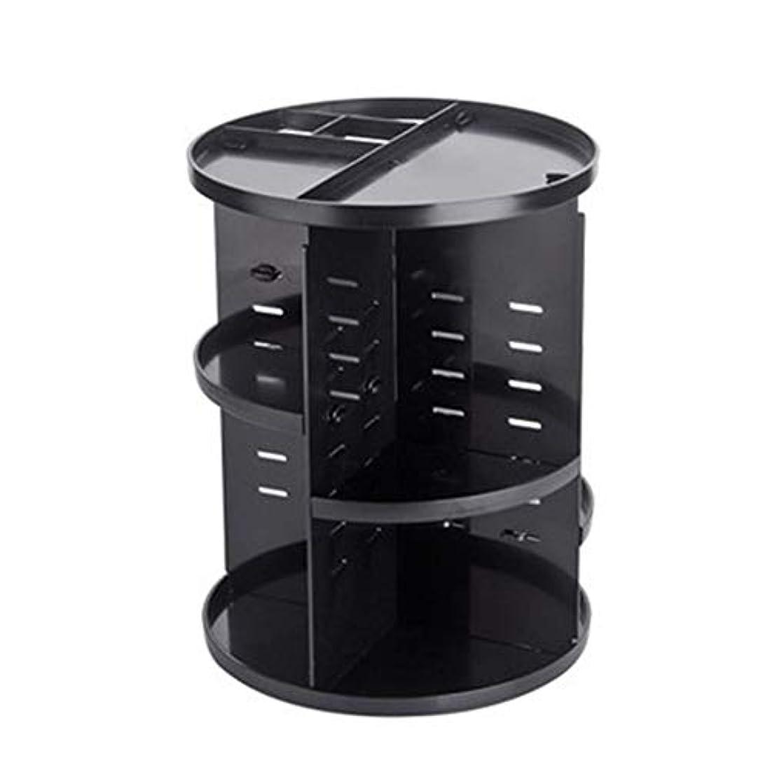 独占クマノミ怒りACHICOO 回転可能 化粧収納ボックス 収納棚 口紅 ブラシ 香水 マニキュア 化粧品ラック オーガナイザー 黒