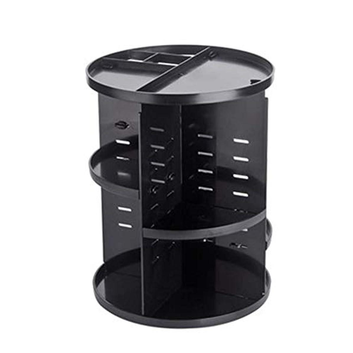 協定駐地図書館ACHICOO 回転可能 化粧収納ボックス 収納棚 口紅 ブラシ 香水 マニキュア 化粧品ラック オーガナイザー 黒