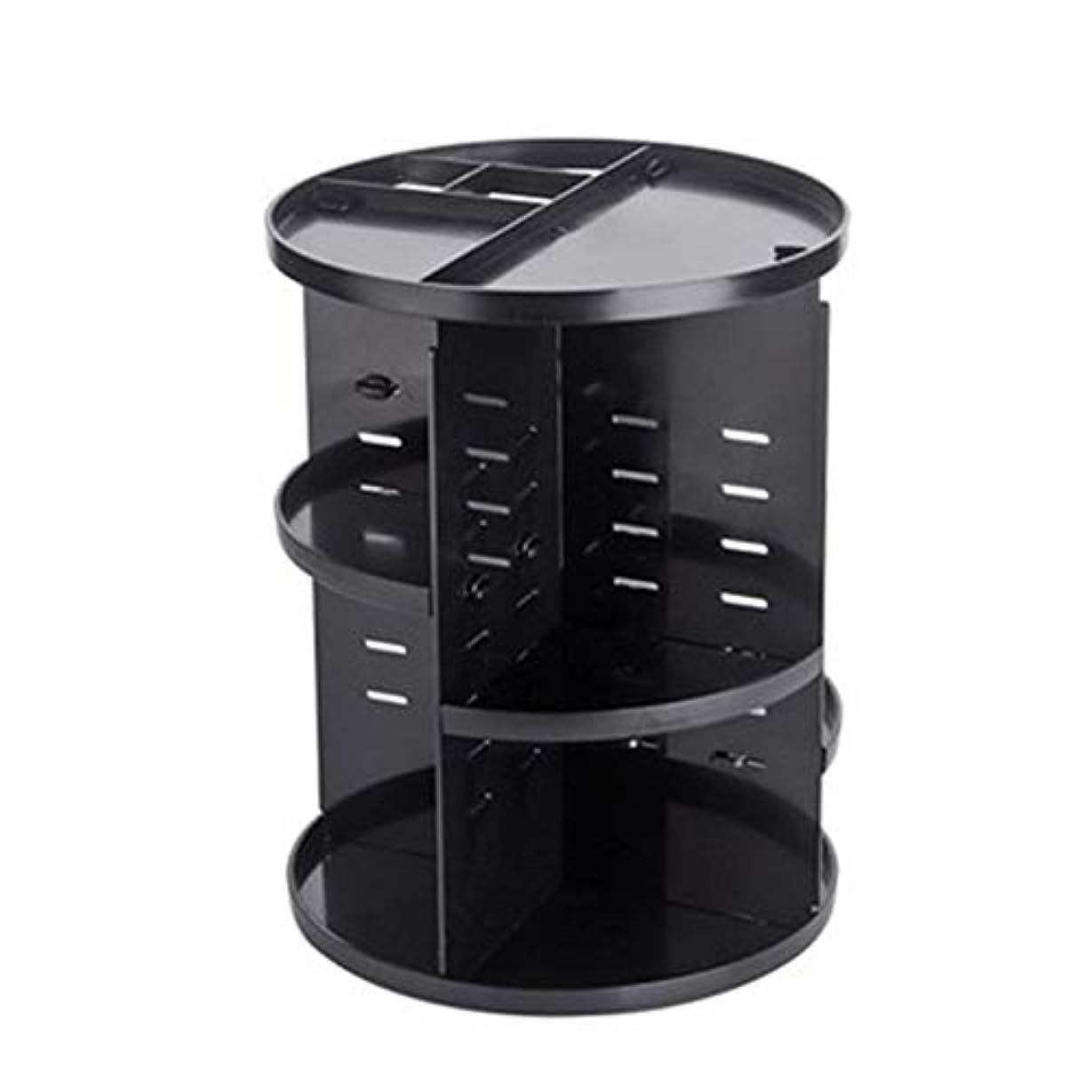 発音するベースライムACHICOO 回転可能 化粧収納ボックス 収納棚 口紅 ブラシ 香水 マニキュア 化粧品ラック オーガナイザー 黒