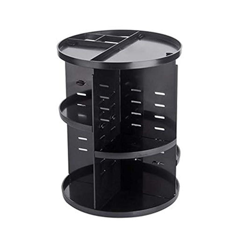 リゾート一瞬従者ACHICOO 回転可能 化粧収納ボックス 収納棚 口紅 ブラシ 香水 マニキュア 化粧品ラック オーガナイザー 黒
