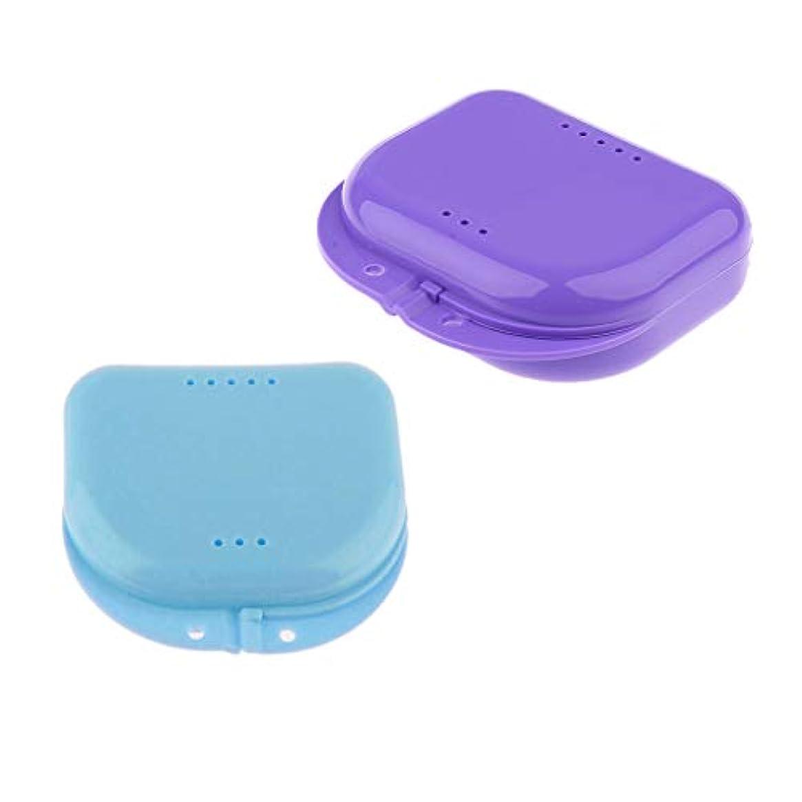太鼓腹約設定置換chiwanji 歯ガードケース 義歯コンテナボックス 2個セット