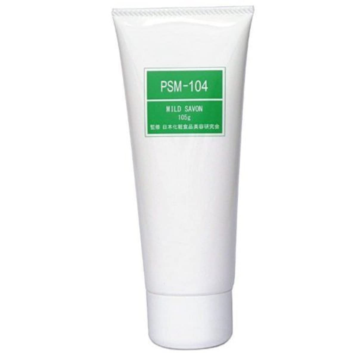 薄いダッシュにもかかわらずCFB 洗顔クリーム PSM104 105g