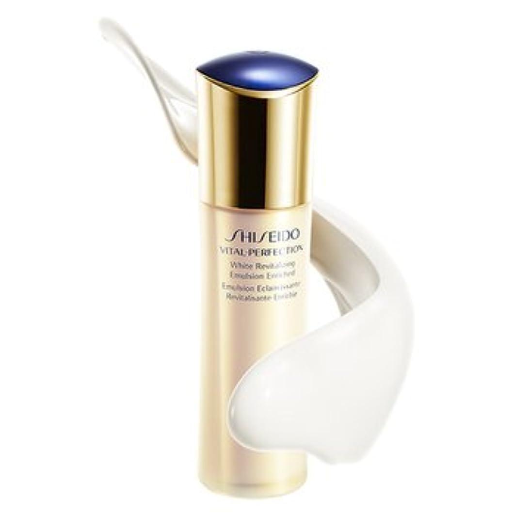 テーブル驚チラチラする資生堂/shiseido バイタルパーフェクション/VITAL-PERFECTION ホワイトRV エマルジョン(医薬部外品)美白乳液
