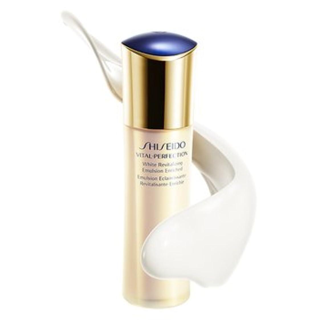 用心深いヒロインヒント資生堂/shiseido バイタルパーフェクション/VITAL-PERFECTION ホワイトRV エマルジョン(医薬部外品)美白乳液